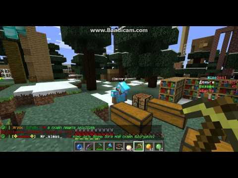 играем на сервере MineDest!!!!!!!!!!!!