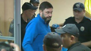 Киевский суд продлил срок содержания под стражей Кирилла Вышинского.