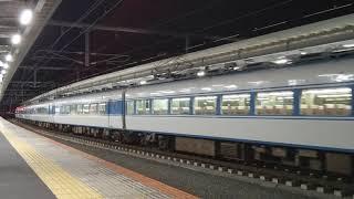 【近鉄】15200系・あおぞらII 東花園発車