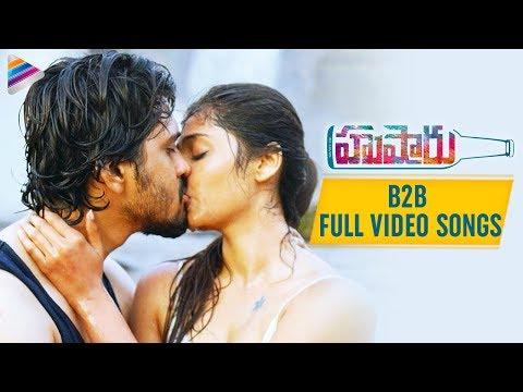 Husharu Back To Back Full Video Songs | Rahul Ramakrishna | Sid Sriram | Latest Telugu Movie Songs