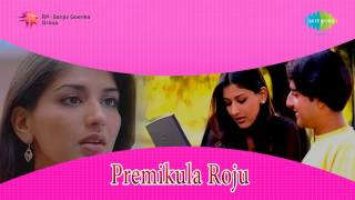 Premikula Roju | Dhandiya song