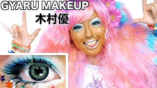 Japanese Kogyaru / Kuro Gyaru MAKEUP TUTORIAL by Kawaii model KIMURA U