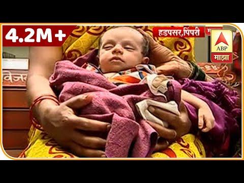 Pune : Hadapsar Murder