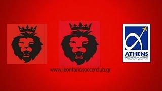 Leontario 3 vs 8 AIA