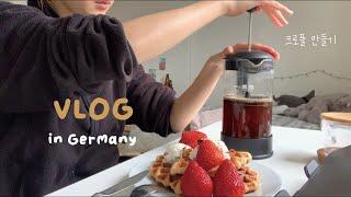 [독일 Vlog] 크로플 만들기