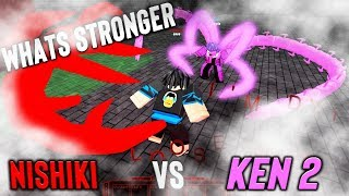 [Ro-Ghoul]- WHATS STRONGER KEN 2 OR NISHIKI | Battle Of The Best Kakujas | Ordinary Potato thumbnail