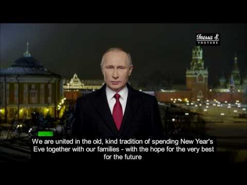 Putin's 2017 NYE Address: Full Speech