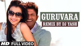 Download Hindi Video Songs - Guruvara Remix Full Video Song  || Lahari Sandalwood Remix Vol 1 || Remix By DJ Yash