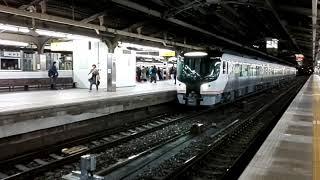 HC85系D1編成東海道下り試運転