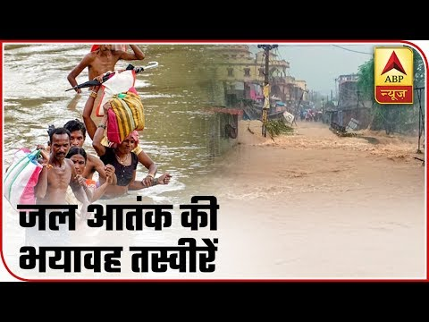 Twenty Visuals Of Flood Fury From Pan India | ABP News