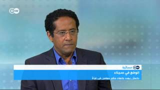 أحمد بدوي: حماس والإخوان حلفاء مؤهلون في الحرب ضد
