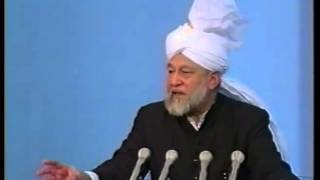 Friday Sermon 26 November 1993