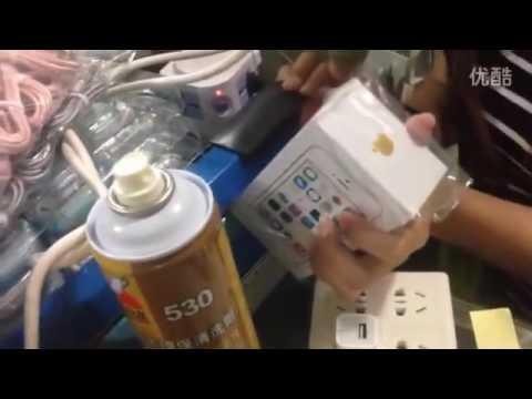 China repackaging iPhones