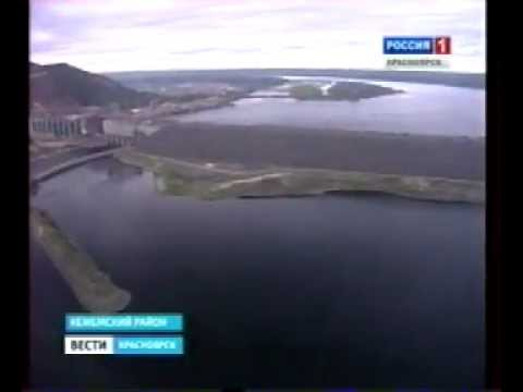 Богучанская ГЭС: строители без зарплаты