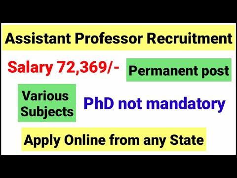 Assistant professor Recruitment Permanent Post | Assistant Professor Vacancy 2021 |Recruitment 2021