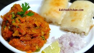 Pav Bhaji Recipe-Mumbai Style Pav Bhaji-Indian Fast food recipe-Easy Vegetarian Recipe