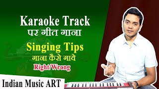 Singing practice tips Karaoke track Bad to Good singer