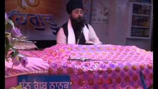 Rehras Sahib-Part1 By Giani Gurmandeep Singh Woolgoolga Sikh Temple(Australia)