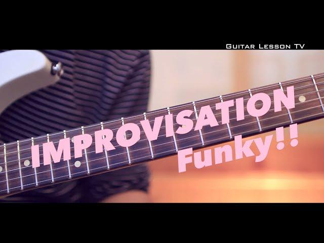 3가지 스케일 섞어서 즉흥연주 하는 방법 | Mix 3 Scales Improvisation