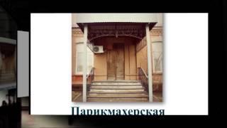 Путеводитель поселка Старый Крым(Путеводитель поселка Старый Крым., 2015-04-02T10:43:56.000Z)