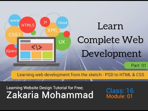learning-web-development-from-the-sketch---psd-to-html-&-css---free-bangla-tutorial-for-beginners-01