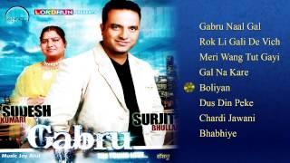 Gabru - New Punjabi Songs 2016 - Lokdhun Virsa