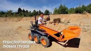 как сделать трактор#самодельный трактор#самодельный минитрактор#трактор своими руками