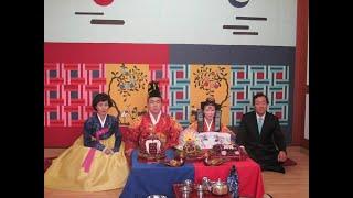 여규호 조수연 결혼식 폐백 사진동영상