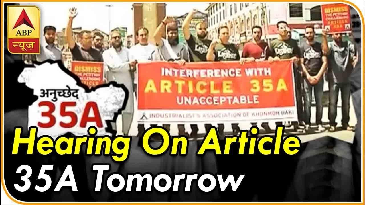 national-news-j-&-k-article-35-a-supreme-court-jud