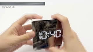[3D토탈기획] #탁상시계 #LED시계 #판촉 거울처럼…