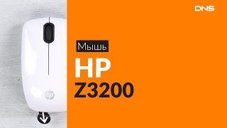 Розпакування миші HP Z3200 / Unboxing HP Z3200
