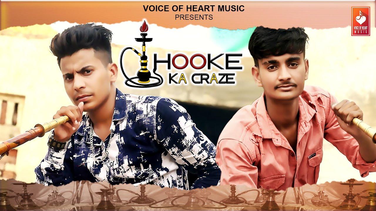 Hooke Ka Craze (Full Song) - Latest Haryanvi Songs Haryanavi 2020 | Ajay Muana , AP Muana