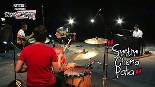 SHUNNO - SRITIR CHERA PATA | NESCAFÉ presents SHUNNO Unplugged
