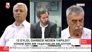 12 Eylül neden yapıldı? / Siyaset Kültürü - 2. Bölüm - 11 Eylül Video