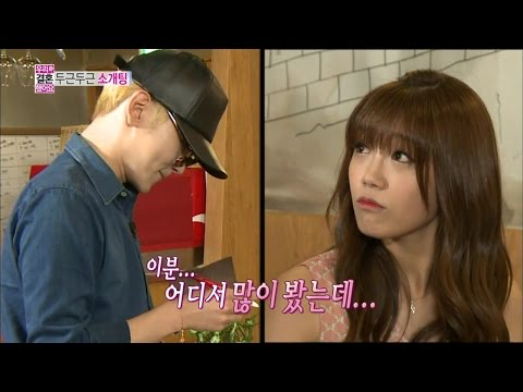 【TVPP】Key(SHINee) - Surprise Blind Date with Jeong Eun-ji , 키(샤이니) - 정은지와 깜짝 소개팅 @ We Got Married
