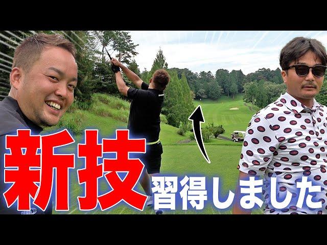 【伝説の男TGさん⑤】激ウマゴルファーから技盗んでバーディ取る【ひくひくティーショット炸裂】