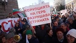 Национален протест с искане на оставката на правителството-София  07.02.2020