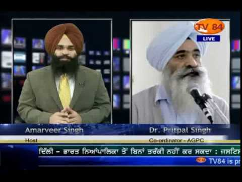 350th Parkash Purab Of Guru Gobind Singh Ji   Where Do Sikhs Stand Today ? - Dr.Pritpal Singh (AGPC)