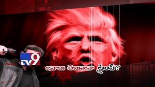 Trump, what will you do to stop hate crimes ? TV9