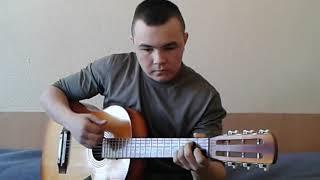 Черные погоны Армейские песни под гитару