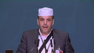 Arabic Qaseeda | Day Two | 2nd Session | Jalsa Salana Germany 2019