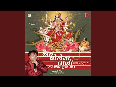 Mainu Jhandewali Maiya Naal Pyar Ho Gaya