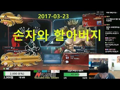 MBC(Devil jin) vs Hk(Heihachi) [Tekken 7 FR] 03/23/2017 엠아재(데빌진) vs Hk(헤이하치) 鉄拳7FR 철권7FR