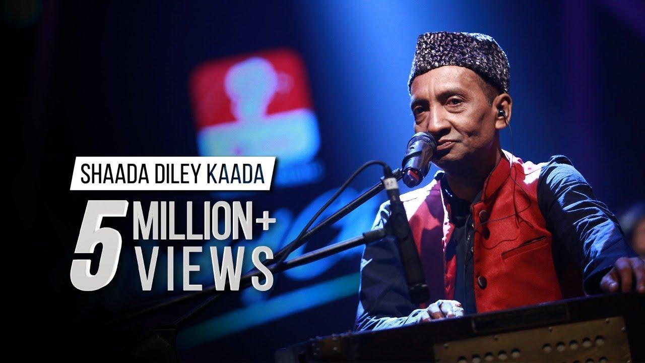 SHAADA DILEY KAADA - TAPOSH FEAT. MUZIB PARDESHI : ROBI-YONDER MUSIC WIND OF CHANGE [ PS:02 ]