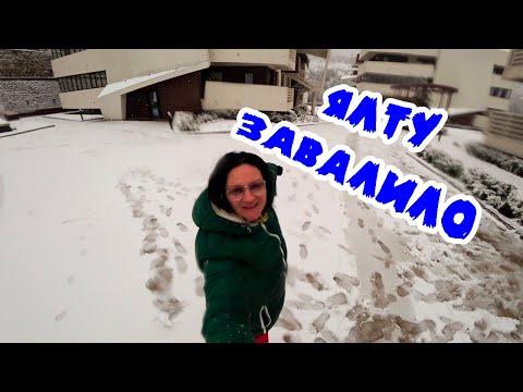 ВЛОГ: Ну и погода!  Такого в Ялте не ожидали! Уж точно не в феврале ) ЖК Паруса Ялта. У нас снег