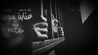 موال رساله الكل سجين