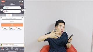 일본 지하철 앱은 한국 것 보다 좋을까? (지하철 앱)