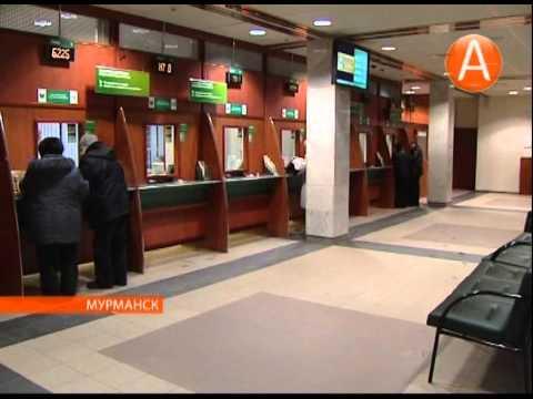 Терминально-кассовые страдания северян в офисах Сбербанка 17.02.2015