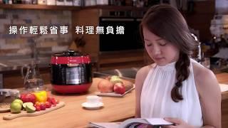 心之食堂 EP580 智慧萬用鍋 介紹影片
