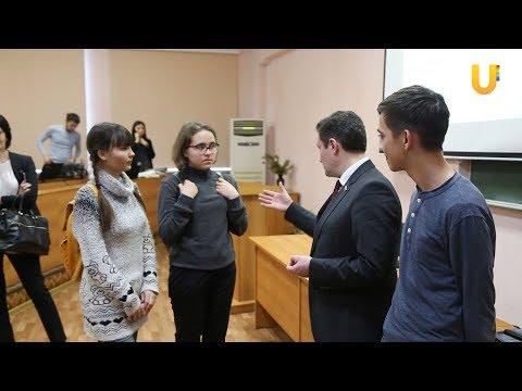 Новости UTV. Встреча Алексея Изотова со студентами.